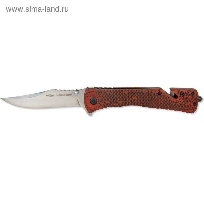 """Нож складной выкидной """"Ножемир"""" A-118, рукоять-пластик Pakka wood, сталь 65х13"""