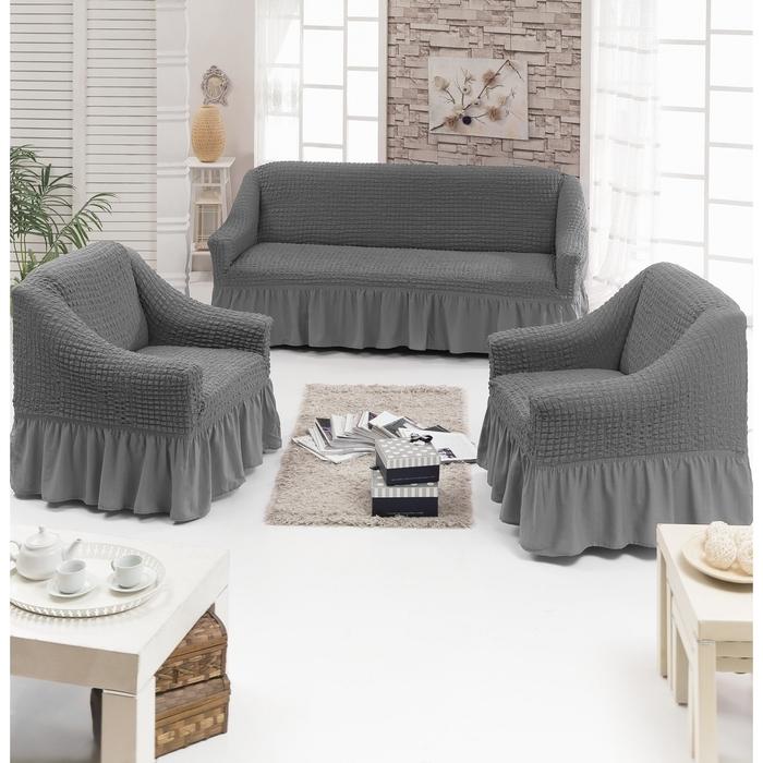 Чехол для мягкой мебели DO&CO DIVAN KILIFI 3-х предметный, цвет серый