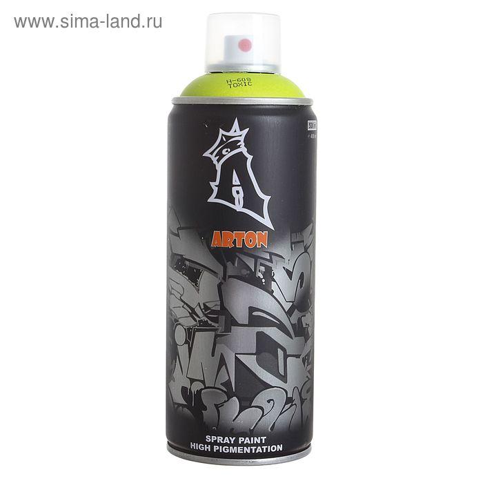 """Аэрозоль """"ARTON"""" N-608 Toxic 400 мл"""