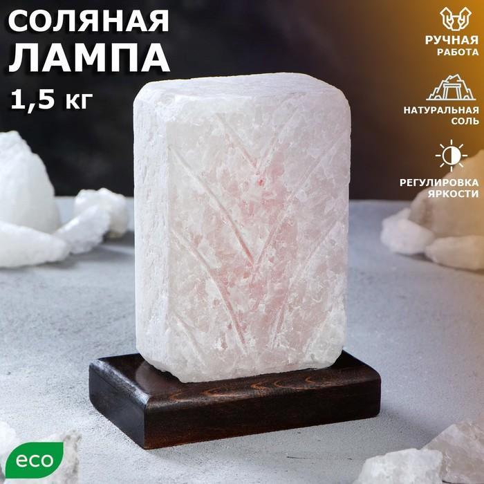 """Соляная лампа """"Рассвет"""", цельный кристалл, 20 см, 1-2 кг - фото 1657726"""