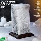 """Светильник соляной """"Элегант"""" цельный кристалл, 3-4 кг"""