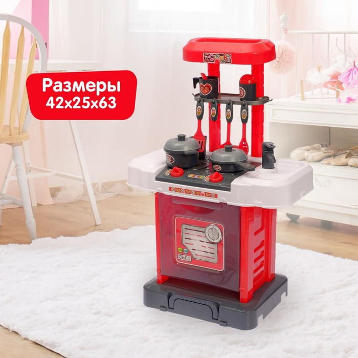 """Игровой модуль """"Кухня Стиль"""" в чемодане, 16 предметов, световые и звуковые эффекты, высота 62,5 см"""