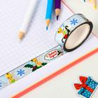 """Декоративная клейкая лента голографическая """"С Новым годом!"""", Феи, 1,5 см х 10 м"""