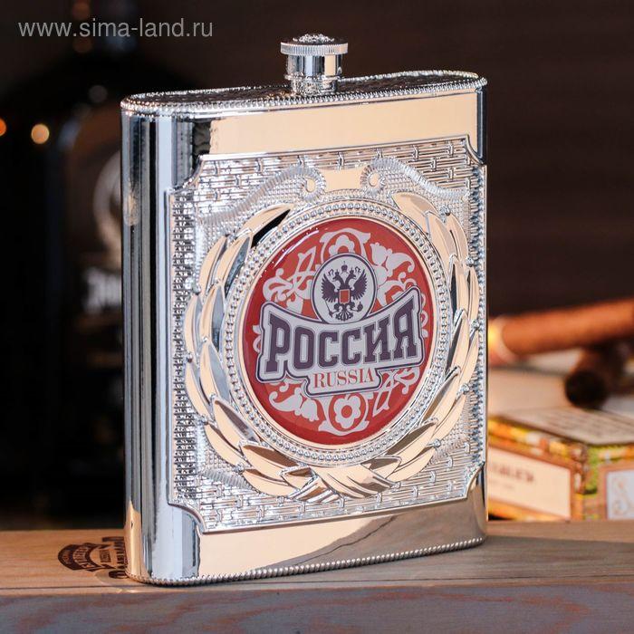 """Фляжка """"Россия"""", 540 мл"""