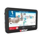 """Навигатор Artway NV-800, 5"""" TFT, GPS, сенсор, Navitel"""