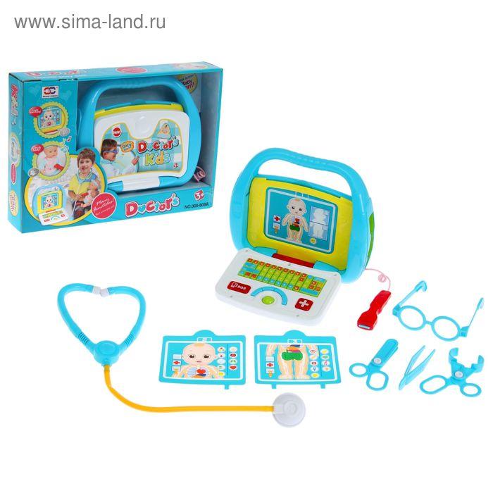 """Набор игровой набор доктора """"УЗИ"""", со сканером, 8 предметов"""