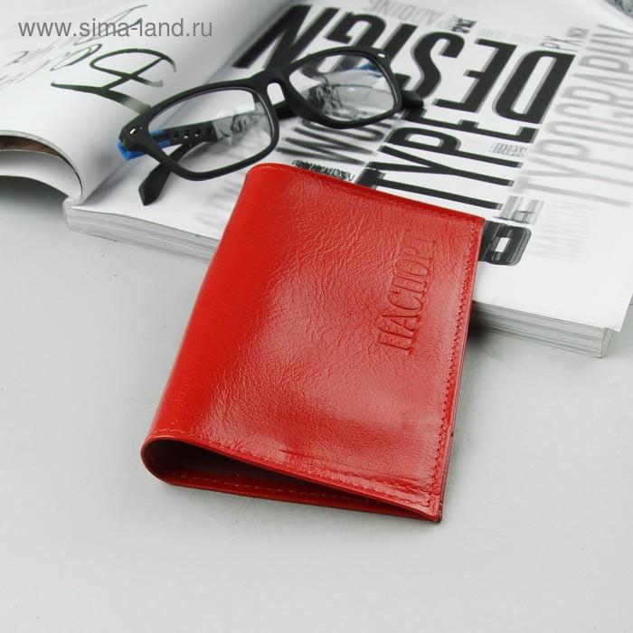 Обложка для паспорта, цвет красный матовый