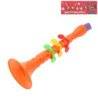 Toy musical Pipe, MIX