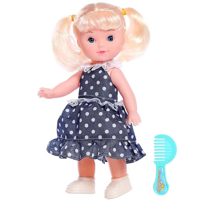 Кукла классическая «Настенька» в платье, с аксессуарами, МИКС