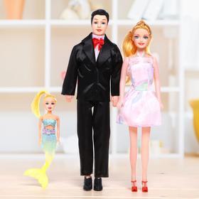 Набор кукол 3 штуки, МИКС