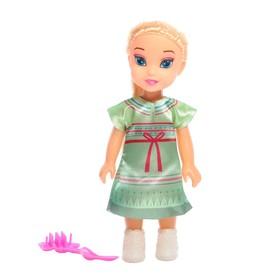 Кукла сказочная «София», МИКС