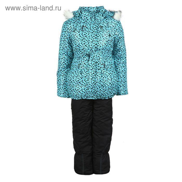 Костюм для девочек зимний, рост 122 см, цвет бирюза+черный 18-534