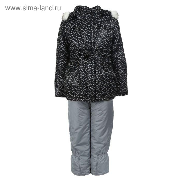 Костюм для девочек зимний, рост 110 см, цвет черный+серый 18-534