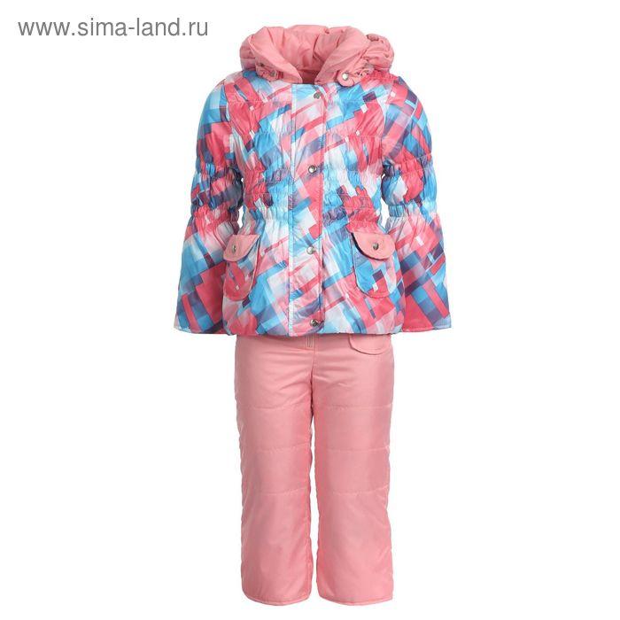 Костюм для девочек демисезонный, рост 80 см, цвет персик 18-537