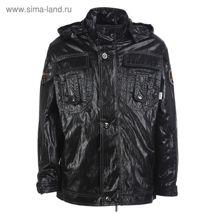 Куртка для мальчиков демисезонная, рост 158 см, цвет чёрный 17-217