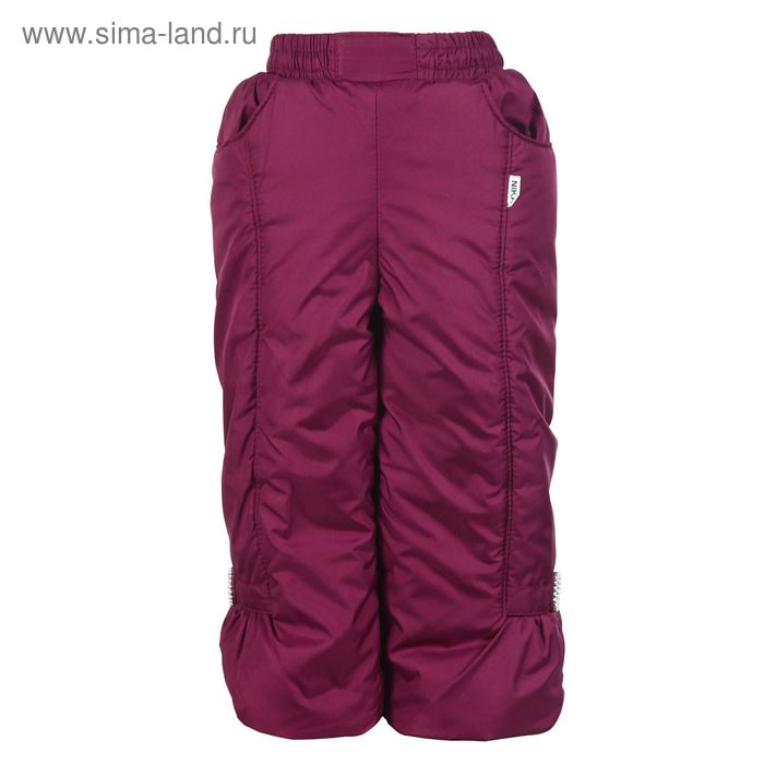 Брюки для девочки зимние, рост 92 см, цвет ярко-розовый 10-525