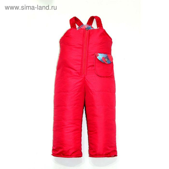 Костюм для девочек демисезонный, рост 86 см, цвет розовый 18-537