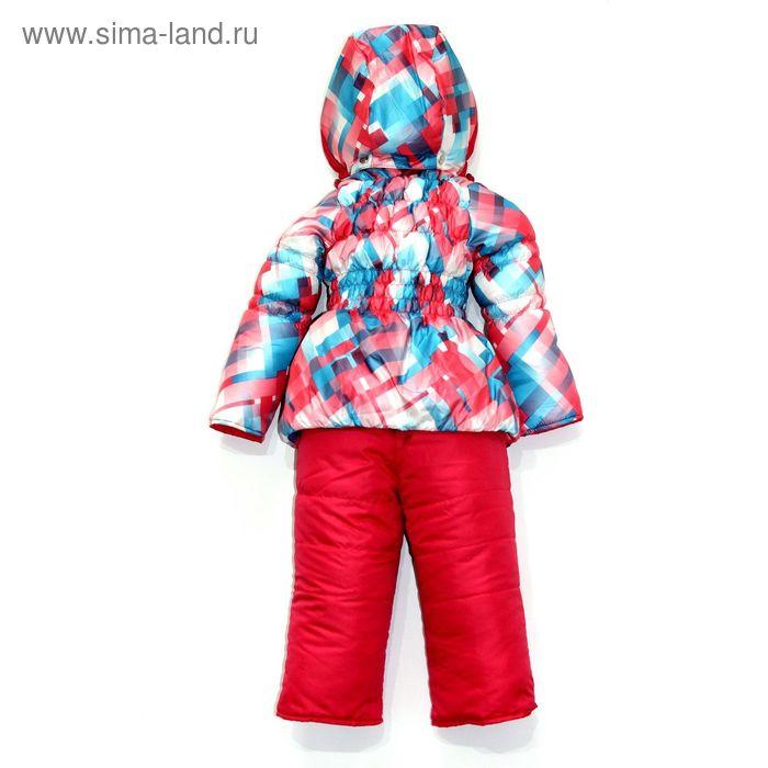 Костюм для девочек демисезонный, рост 92 см, цвет розовый 18-537