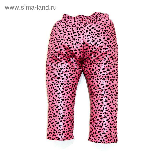 Брюки для девочки демисезонные, рост 80 см, цвет розовый 10-543