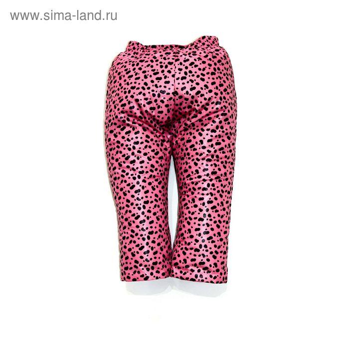 Брюки для девочки демисезонные, рост 92 см, цвет розовый 10-543
