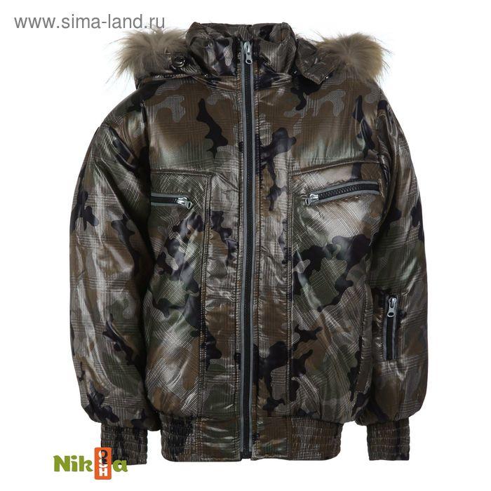 Куртка для мальчика зимняя, рост 152 см, цвет коричневый 17-426