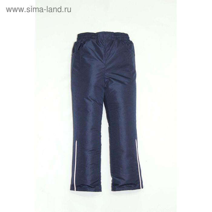Брюки для девочки демисезонные, рост 98 см, цвет тёмно-синий 10-264