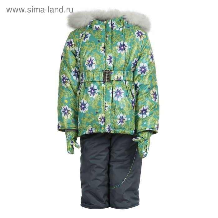 Костюм для девочки зимний, рост 80 см, цвет зеленый+серый 18-531