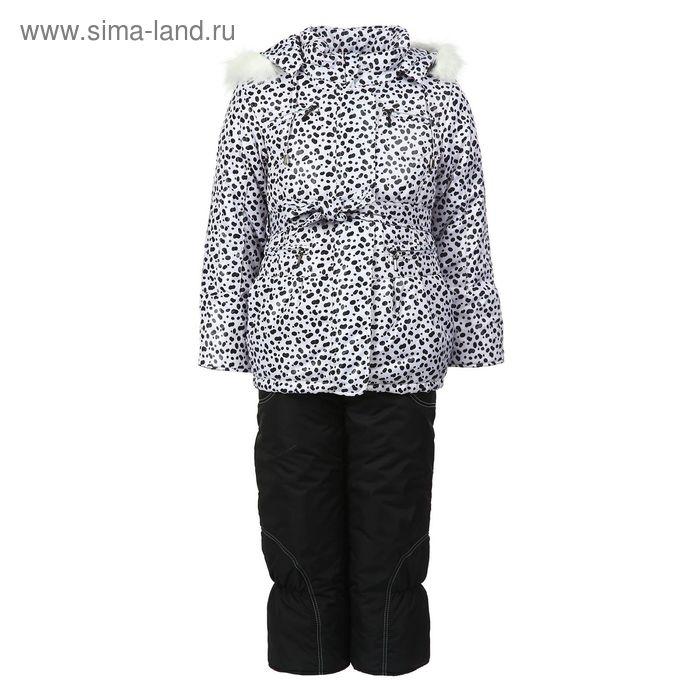 Костюм для девочек зимний, рост 128 см, цвет белый+черный 18-534