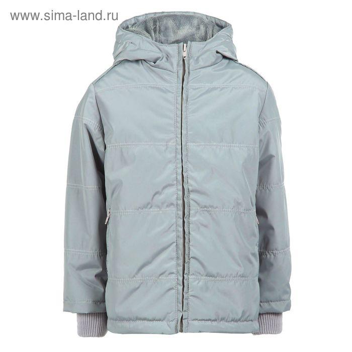 Куртка для мальчиков демисезонная, рост 128 см, цвет серый 17-447