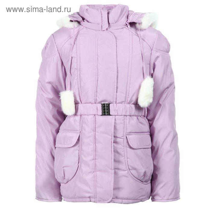 Куртка для девочек зимняя, рост 134 см, цвет розовый 17-520