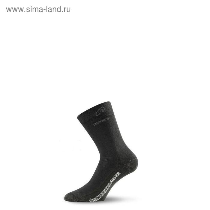 Носки трекинговые WXL 900 / шерсть / серебряные нити / L летние