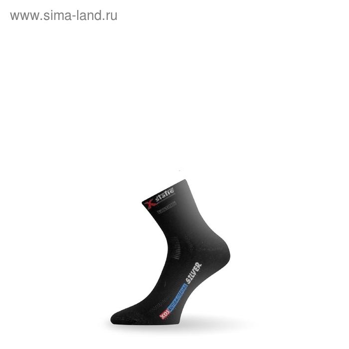 Носки трекинговые XOS 900 / кулмакс / серебряные нити/ черный XL летние