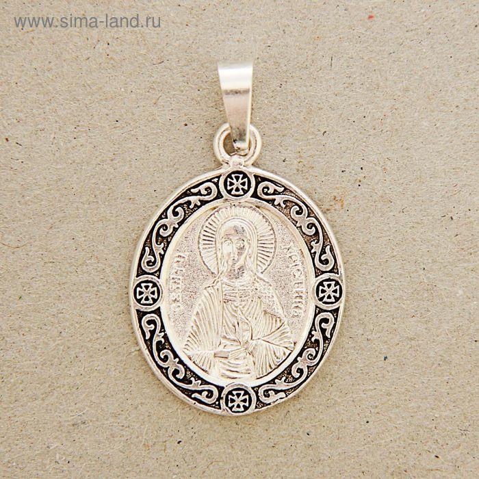 Иконка нательная именная из мельхиора Кристина