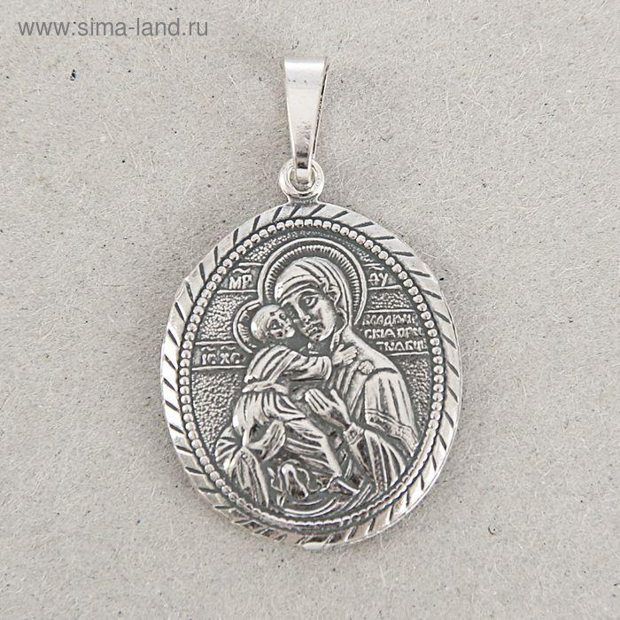 Иконка нательная именная из мельхиора Владимирская