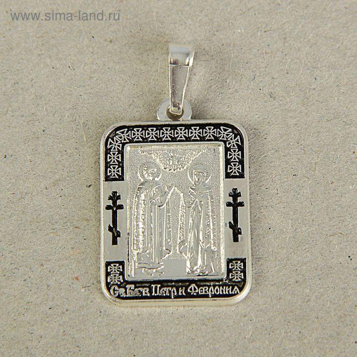 Иконка нательная именная из мельхиора Петр и Феврония