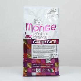 Сухой корм Monge Cat Hairball для кошек, для выведения комков шерсти, 10 кг