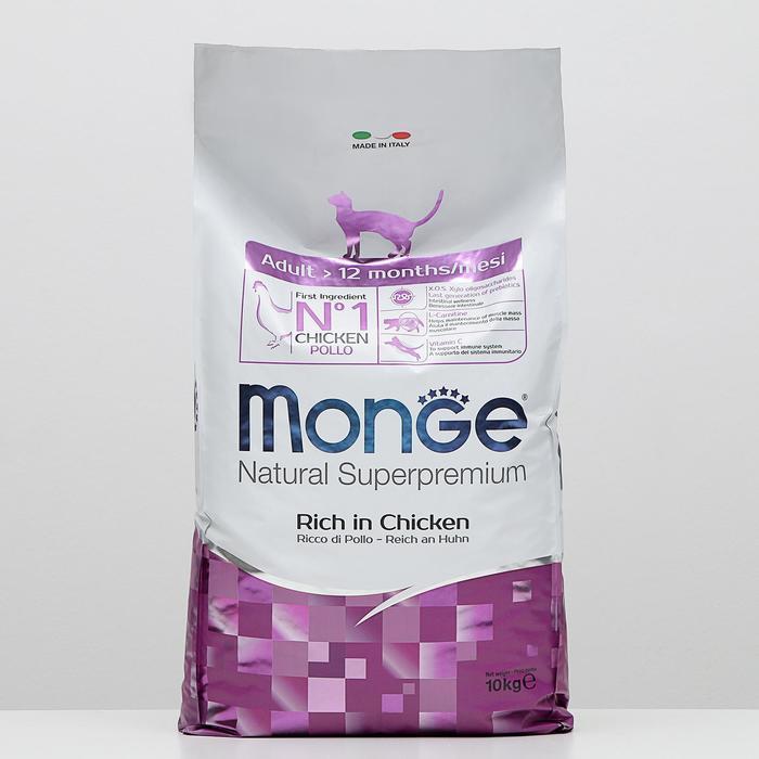 Сухой корм Monge Cat для для взрослых кошек, 10 кг