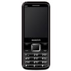 Мобильный телефон Maxvi X800, серебристый