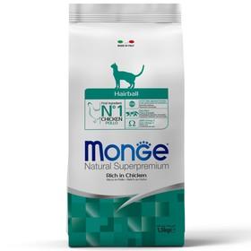 Сухой корм Monge Cat Hairball для кошек, для выведения шерсти, 1,5 кг