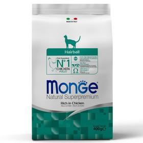 Сухой корм Monge Cat Hairball для кошек, для выведения шерсти, 400 г