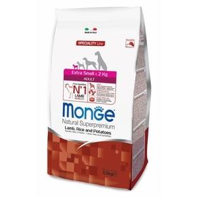 Сухой корм Monge Dog Speciality Extra Small для собак, ягненок/рис/картофель, 2,5 кг.