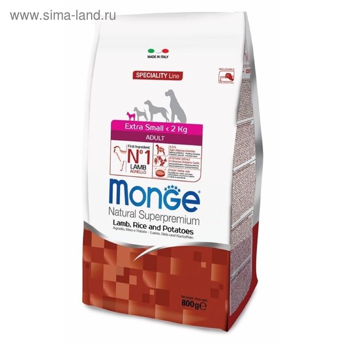Сухой корм Monge Dog Speciality Extra Small для собак, ягненок с рисом и картофелем, 800 г