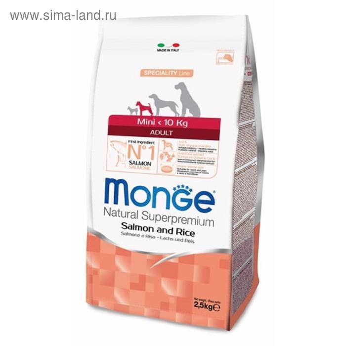 Сухой корм Monge Dog Speciality Mini для собак мелких пород, лосось с рисом, 2,5 кг
