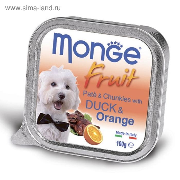 Влажный корм Monge Dog Fruit для собак, утка с апельсином, 100 г