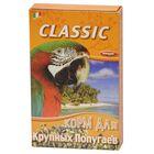 Сухой корм для крупных попугаев FIORY Classic, 600 г