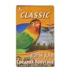 Сухой корм для средних попугаев FIORY Classic, 650 г