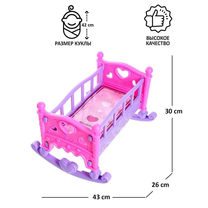 """Кроватка для кукол """"Чудесный сон"""""""
