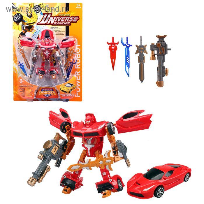 """Робот-трансформер """"Робогонка"""", с набором оружия, цвета МИКС"""