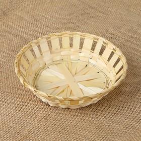 Фруктовница «Плетёнка», редкое плетение, 16×4 см, бамбук