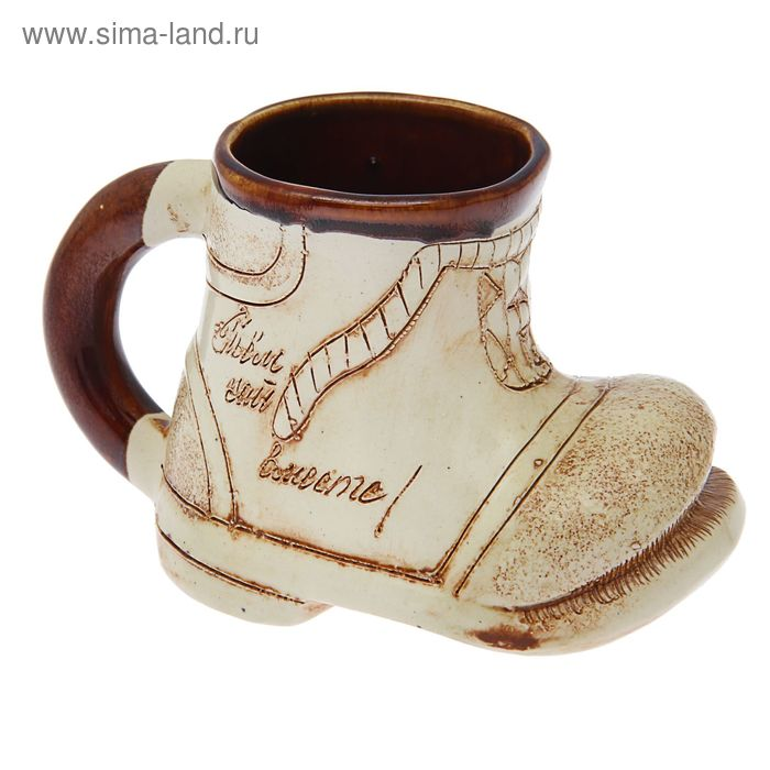 "Чашка ""Ботинок"" 0,5 л"